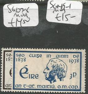 Ireland SG 107-8 MOG (7chb)