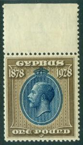 CYPRUS : 1928. Stanley Gibbons #132 Post Office Fresh. VF, Mint NH. Cat £225+