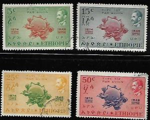 ETHIOPIA C34-C37 USED UPU MONUMENT