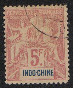 IndoChina Navigation/Commerce (96)(Scott #21) Used