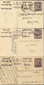 INDIA JAIPUR STATE LOT OF FIVE USED POSTCARDS, MIXED CONDITION AS SHOWN
