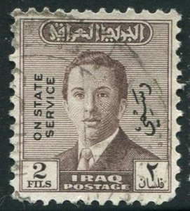Iraq O149 Used F (Iq)    variety world stamps
