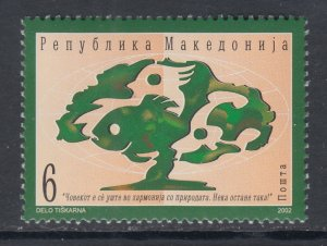 Macedonia 245 MNH VF