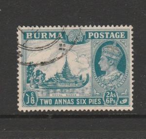 Burma 1946 2As 6Pi FU SG 57
