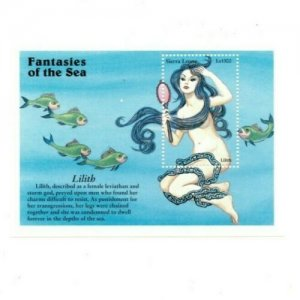 Sierra Leone MNH S/S 1944 Fantasies Of The Sea