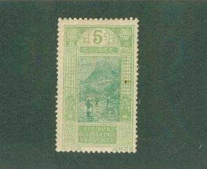 REP OF GUINEE 66 MH BIN$ 1.25