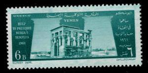 Yemen Scott 128 MH* 1962 Nubia Monument