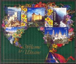 Ukraine 2004 Europa CEPT Vacation S/S MNH