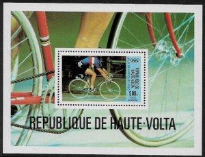 Burkina Faso #C262 MNH S/Sheet - Moscow Olympics - Bicycling