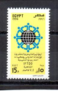 Egypt 1629 MNH
