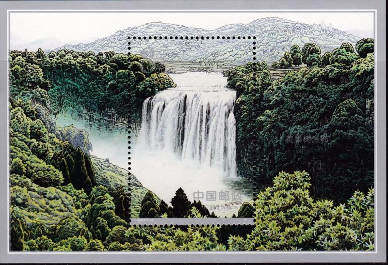 P.R. China 2001 Waterfall  Souvenir Sheet Post Office Fresh NH