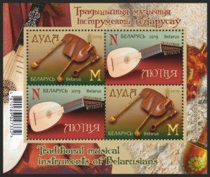 2019    Belarus    B    Traditional musical instruments of Belarusians