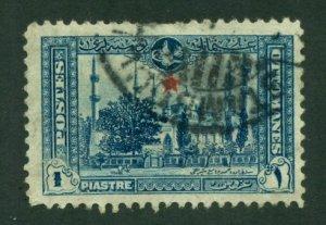 Turkey 1914 #273 U SCV(2020) = $0.50