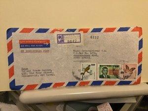 Sri Lanka registered airmail stamp cover  front Ref R25712