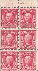 319g Mint,OG,VLH... Booklet Pane... SCV $125.00