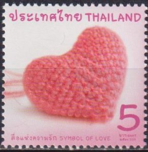 Thailand 2018 Symbol of Love  (MNH)  -