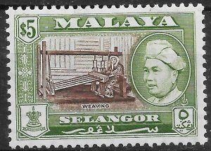 MALAYA SELANGOR SG127a 1960 $5 BROWN & BRONZE-GREEN p13x12½ MTD MINT