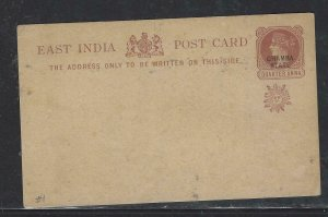 INDIA CHAMBA  COVER (PP1404B) QV PSE 1/4A UNUSED