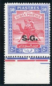 Sudan 1948 Official 50p carmine & ultramarine superb MNH. SG O58. Sc O43.