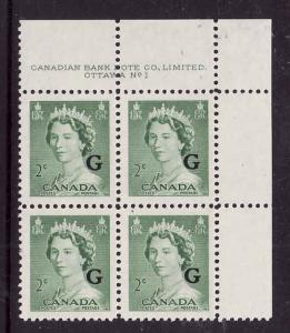 Canada id#3974 - Sc#O34 - plate block#1 UR - 2c green QEII Karsh G .