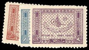 SAUDI ARABIA J25-27  Mint (ID # 95695)