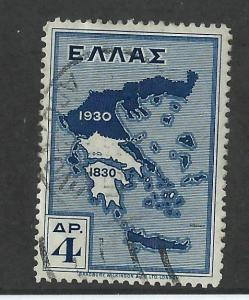 GREECE SC # 359    USED