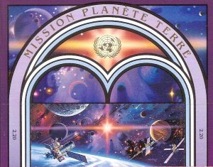 1992 United Nations Geneva Mission to Planet Terra SC# 220-221 Top Mint
