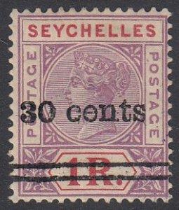 Seychelles 35 MH CV $20.00