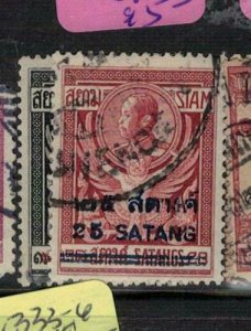 Thailand SC 223-4 VFU (7ees)