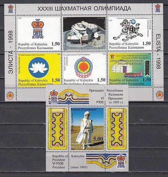Kalmykia, 1998 Russian Local. 33rd Chess Olympiad sheet and s/sheet.
