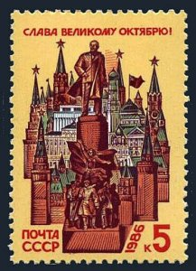 Russia 5495, MNH. October Revolution, 69th anniv. Kremlin, Lenin monument, 1986