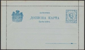 MONTENEGRO Early 10k lettercard fine unused.................................G180