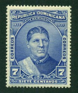 Dominican Republic 1933 #271 MH SCV (2020) = $1.40