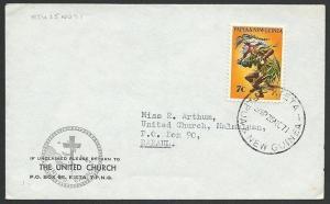 PAPUA NEW GUINEA 1971 cover ex KIETA.......................................48543