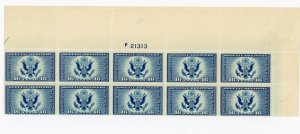 #CE1 – 1934 16c Airmail Spec Delivery.  Plate block of 10.  MNH OG.