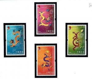 Hong Kong 886-89 MNH 2000 Year of the Dragon set