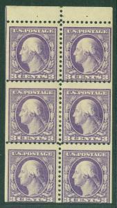 EDW1949SELL : USA 1917 Scott #501b Booklet pane. Mint Original Gum. Cat $75.00.