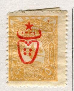 TURKEY; 1917 classic 'BEETLE' Optd. on 1905 issue Mint hinged 5pa.
