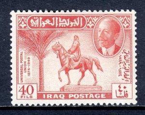 Iraq - Scott #131 - MH - SCV $3.50