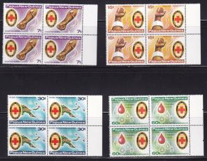 Papua New Guinea 1980 Red Cross Blood Donation Complete (4) Blocks VF/NH