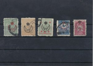 Turkey 1914 Overprints Stamps Ref: R5306