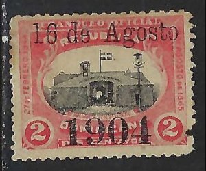 Dominican Repubic 158 MNG FAULTY R1-171