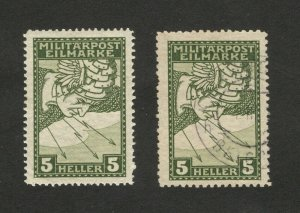 BOSNIA - AUSTRIA - MH/USED STAMP - DIFERENT PERFORATION - 5h- 1916.