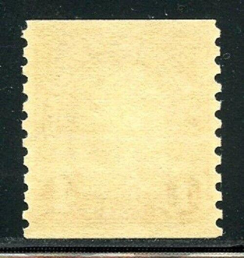U.S. Scott 601 MNH Martha Washington Horizontal Coil Single