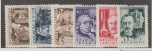 Belgium Scott #B573-B578 Stamps - Mint Set