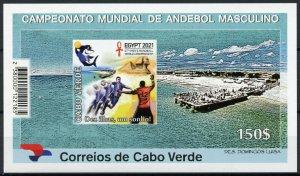 Cape Verde 2021 MNH Sports Stamps World Handball Championship Egypt 1v IMPF M/S