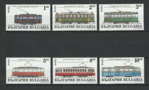 Bulgaria 1994 Tram / Railroads 6 MNH stamps