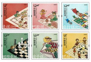 Hong Kong Chess Games Delight 棋樂無窮 set (6 stamps) MNH 2020 after April 30