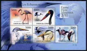 Comoro Islands 2011 Wading Birds perf sheetlet containing...