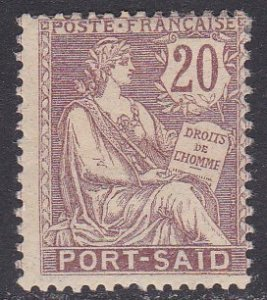 France Offices in Egypt (Port Said) Sc #25 Mint Hinged